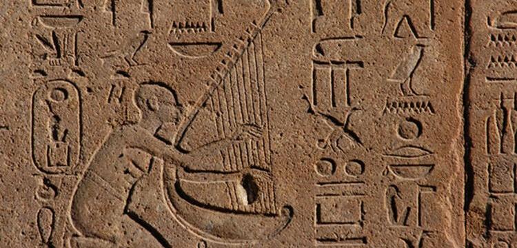 MIsır'ın 5 bin yıllık müzik aletlerinin varlığı tespit edildi