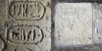 Five Ptolemaic limestone blocks have been unearthed in Egypt