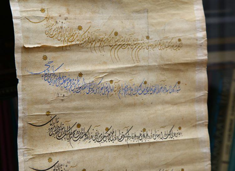 Azerbaycan'da Kanuni dönemine ait Hibename bulundu
