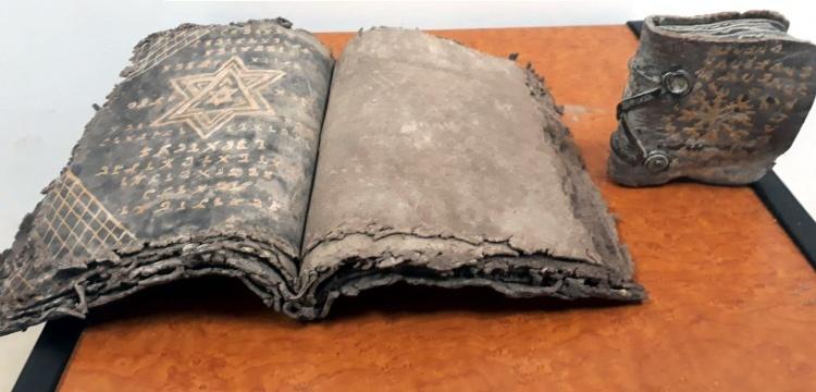 Sakarya'da İbranice iki el yazması kitap yakalandı