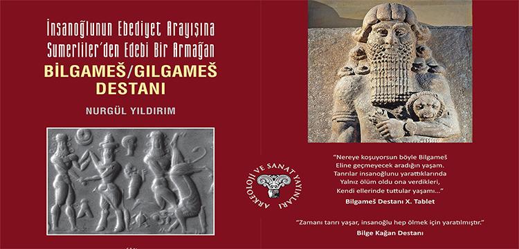 Bilgames, Gilgames