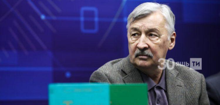 Tatar Türk Tarih Enstitüsü tasfiye edildi