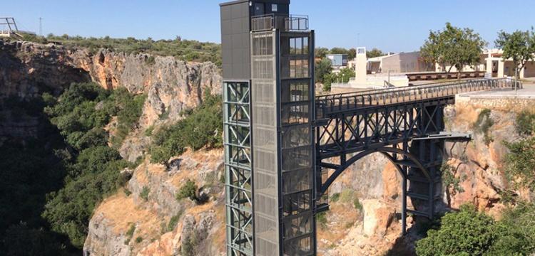 Cennete asansör, Cehenneme seyir terası
