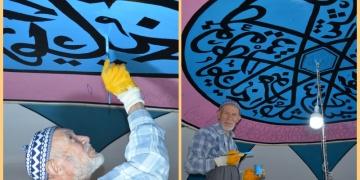 6 asırlık caminin duvar süslemelerini 75 yaşındaki nakkaş yapıyor