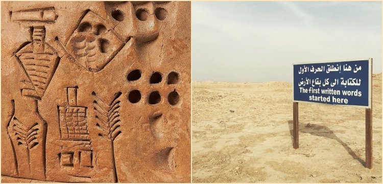 Sümerlere ait 5 bin yıllık ilk imzalı tablet İngiltere'de satıldı