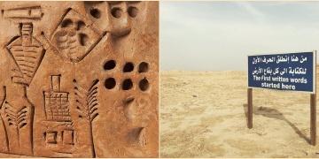 Sümerlere ait 5 bin yıllık ilk imzalı tablet İngilterede satıldı