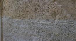 Bolkar Dağlarındaki bulunan Hitit maden yazıtının replikası yapıldı