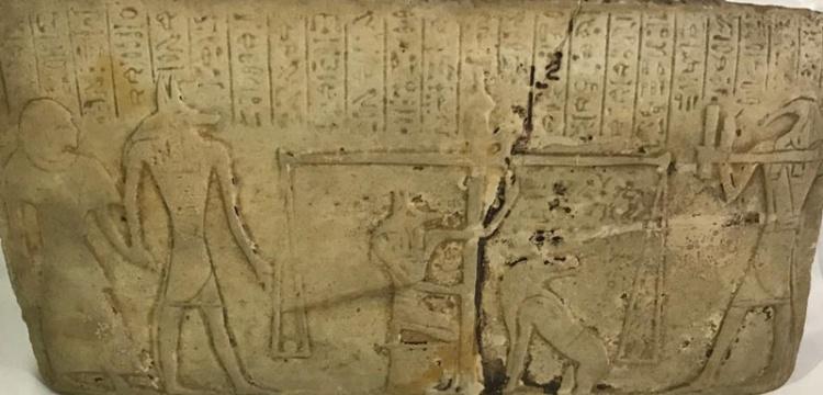 Diyarbakır'da Antik Mısır Dönemi'ne ait tablet yakalandı