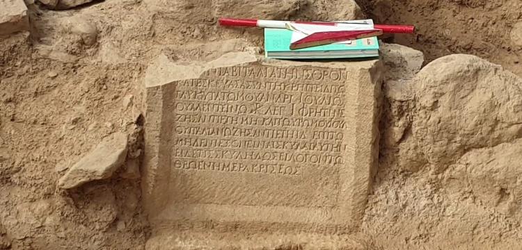 İznik'de 1500 yıllık kitabe bulundu