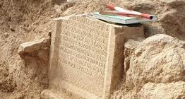 İznikde Roma Dönemi1500 yıllık kitabe bulundu