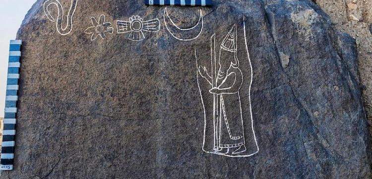 Babil Kralı Nabonidus'un tasviri bulunan 2560 yıllık yazıt keşfedildi