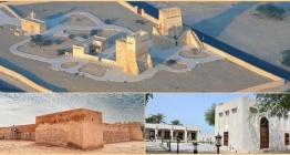 Katardaki 3 tarihi alan İslam mirası listesine eklendi